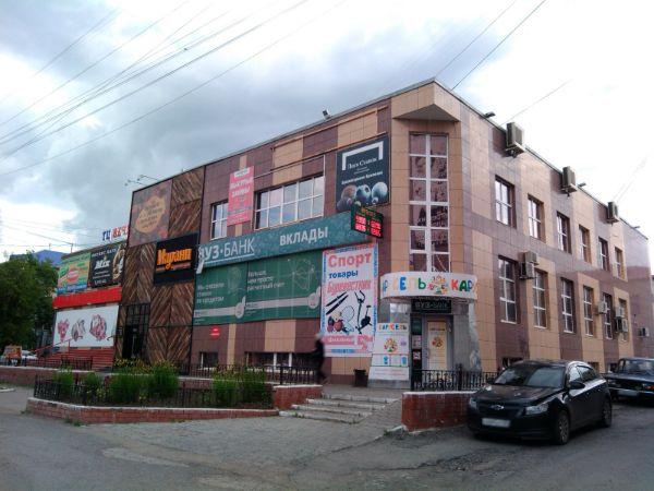 Торговый центр Вечерний
