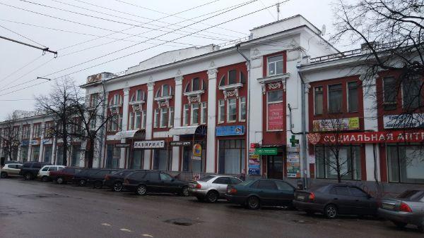 Торговый комплекс Лабиринт