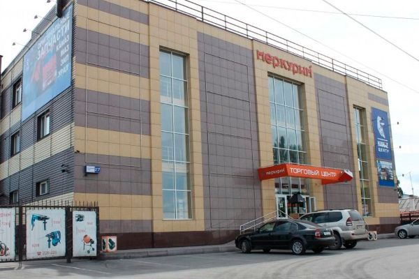 Торговый центр Меркурий