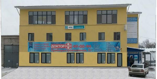 Офисное здание на ул. Приборостроительная, 31