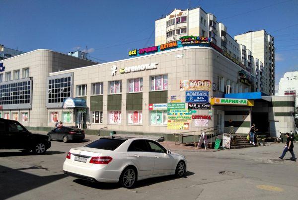 Торгово-офисный комплекс в мирорайоне Горский, 64