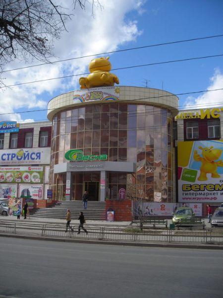 Торговый центр Весна
