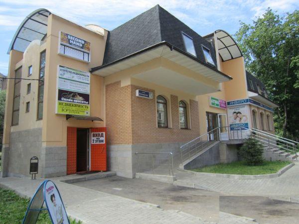 Торгово-офисный комплекс Домус