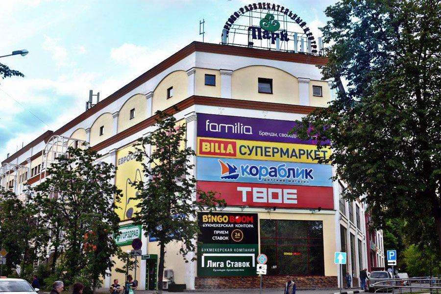 0b9e674ced10 ТРЦ Парк – аренда и продажа торговых помещений в Торгово ...