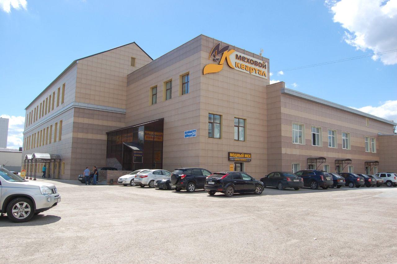 Бизнес Центр Мелита-Аренда