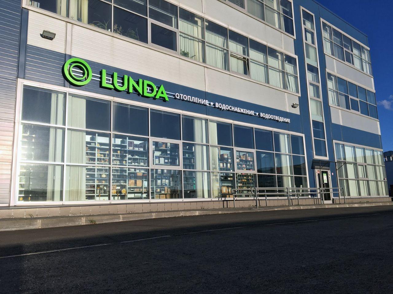 аренда помещений в БЦ на Таллинском шоссе, 198к2В