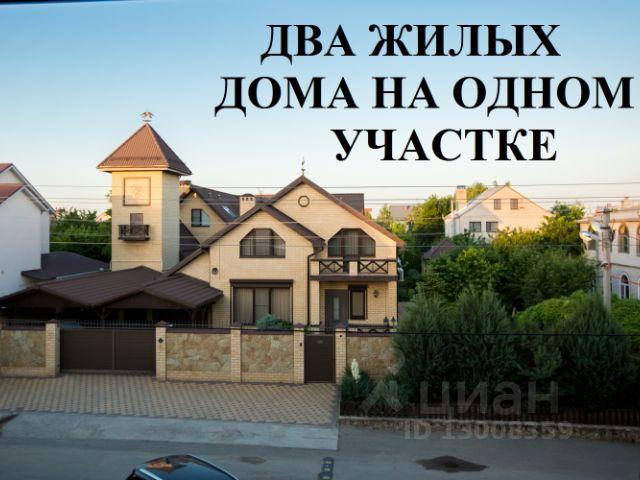 60f2ead6c69d 6 436 объявлений - Купить дом, коттедж в Краснодаре, продажа частных ...