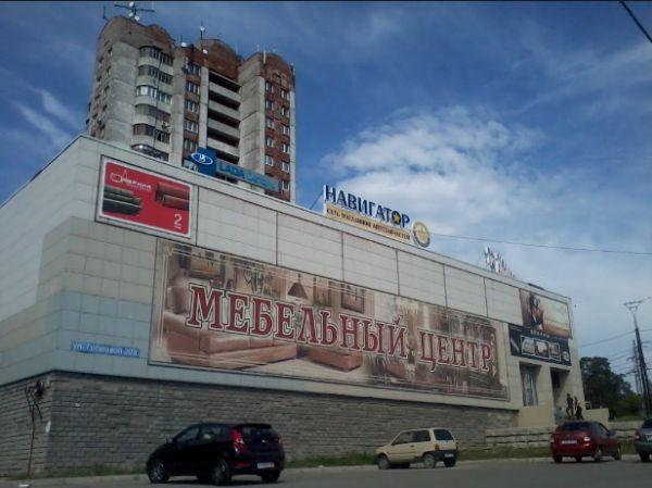 Торговый центр Комсомолец