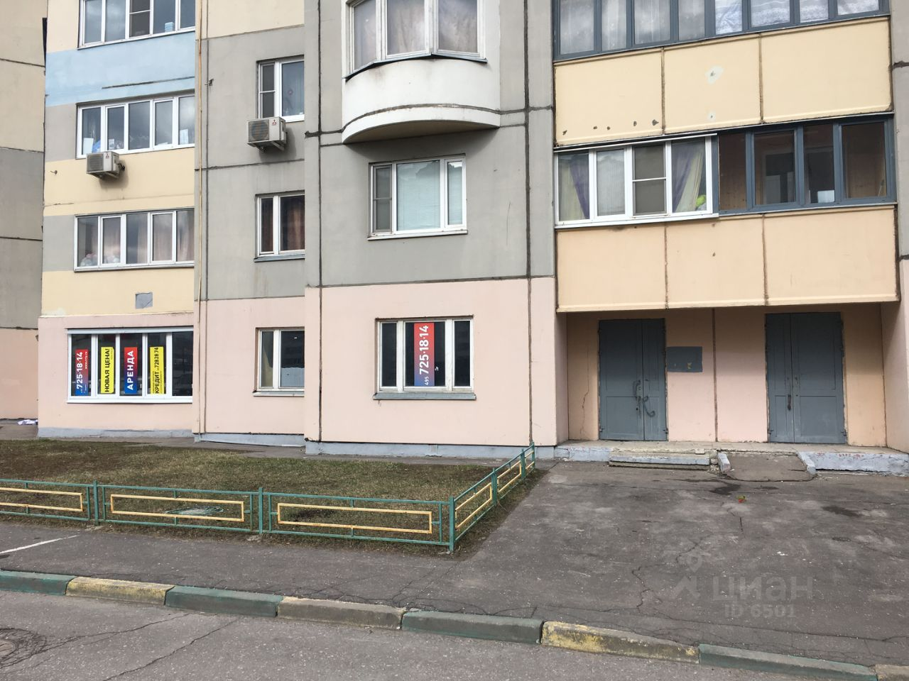Коммерческая недвижимость Татьяны Макаровой улица снять офис в москве 50 м