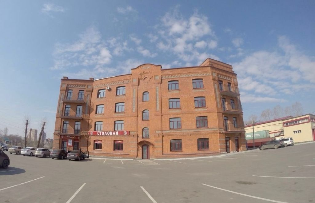 Коммерческая недвижимость г хабаровск, продажа аренда Снять офис в городе Москва Старонародная улица