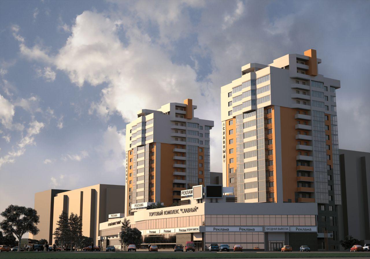 жилой комплекс Славный
