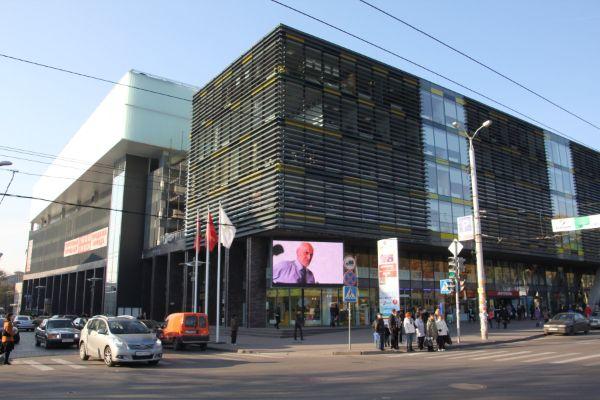 Торгово-офисный комплекс Акрополь