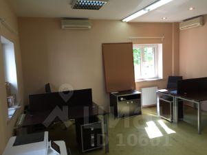 аренда офиса бизнес центр москва