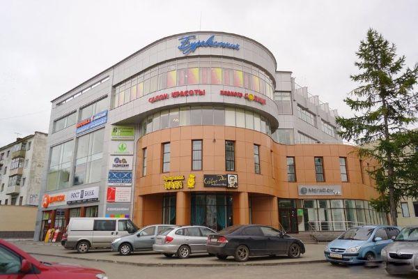 Бизнес-центр Буревестник