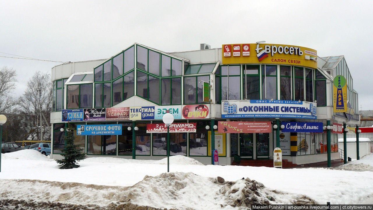 аренда помещений в ТЦ Европарк