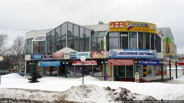 Торговый центр Европарк