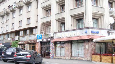 Поиск Коммерческой недвижимости Костякова улица аренда офиса калининском районе Москва