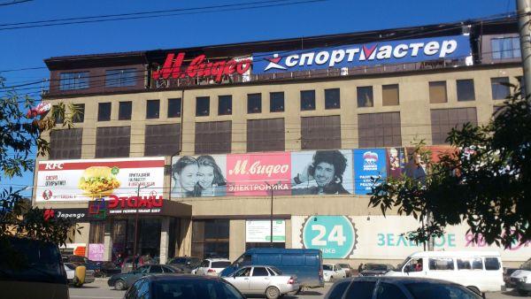 Торгово-развлекательный центр Этажи