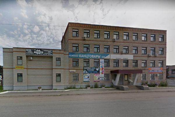 Офисно-складской комплекс на ул. Маяковского, 29