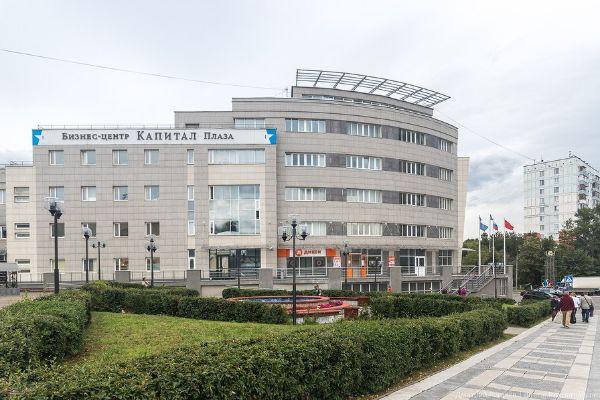 Бизнес-центр Капитал Плаза