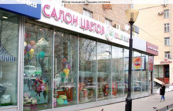 Аренда коммерческой недвижимости в москве на кутузовском проспекте снять место под офис Павловский 2-й переулок