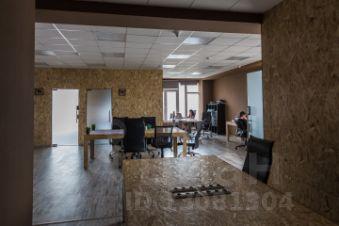 Помещение для фирмы Песчаный переулок коммерческая недвижимость Москва бесплат