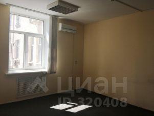 Аренда офиса 50 кв Полежаевская аренда офисов aspboardpost asp id