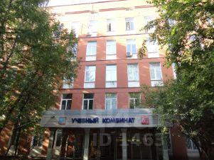 Офисные помещения Херсонская улица аренда офиса от 300 кв.м