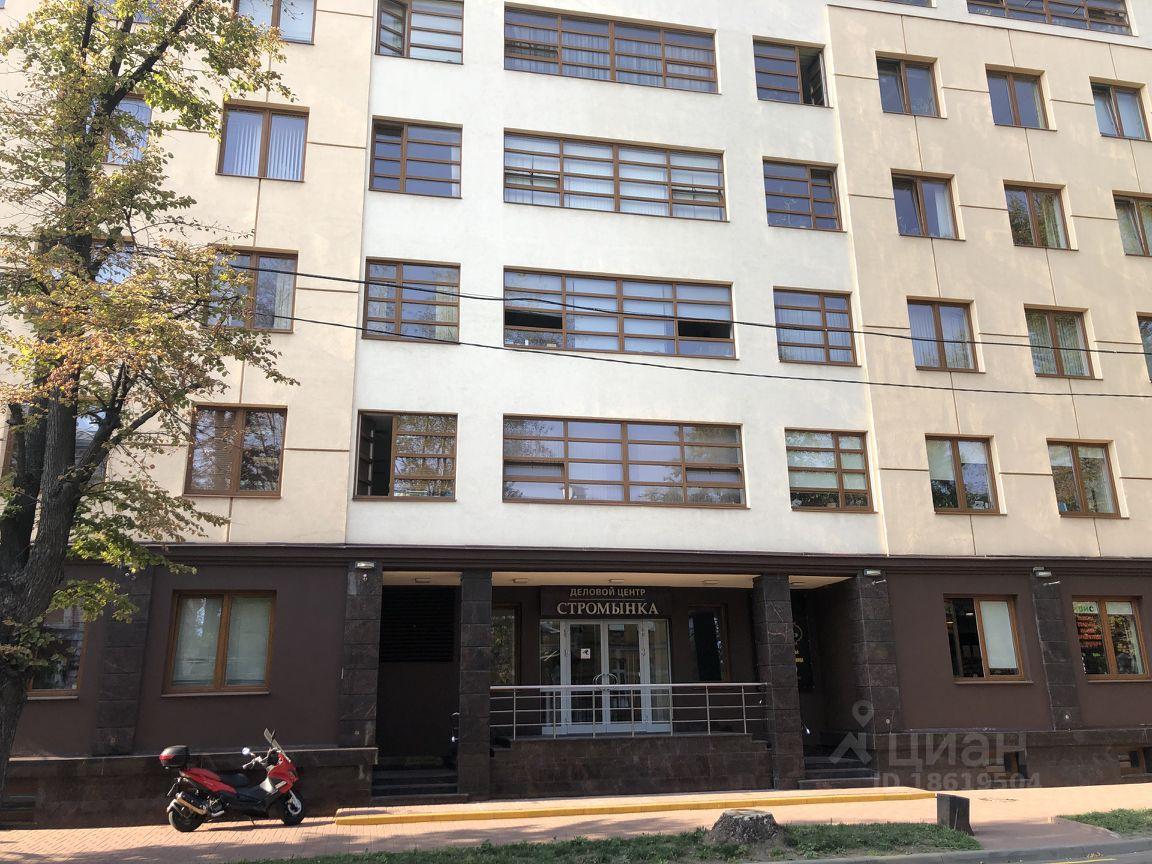 Аренда коммерческой недвижимости ул стромынка поиск офисных помещений Новокузьминская 4-я улица