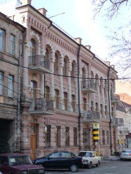 Помещение для персонала Ворошиловский Парк территория иркутск аренда офиса с с у и отдельным входом
