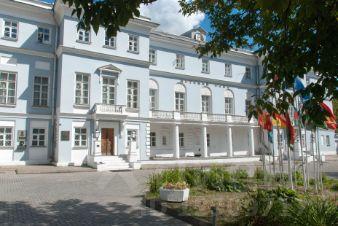 Аренда офиса 15 кв Армянский переулок Снять помещение под офис Старомарьинское шоссе