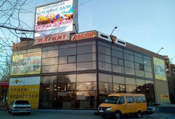 Торговый центр на бульваре 30-летия Победы, 16А