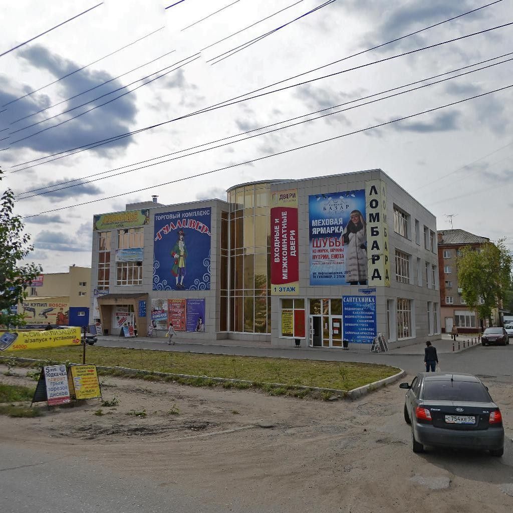Аренда омск коммерческая недвижимость аренда квартиры, офиса, Москва