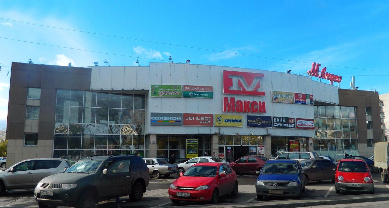 продажа помещений в ТЦ Макси