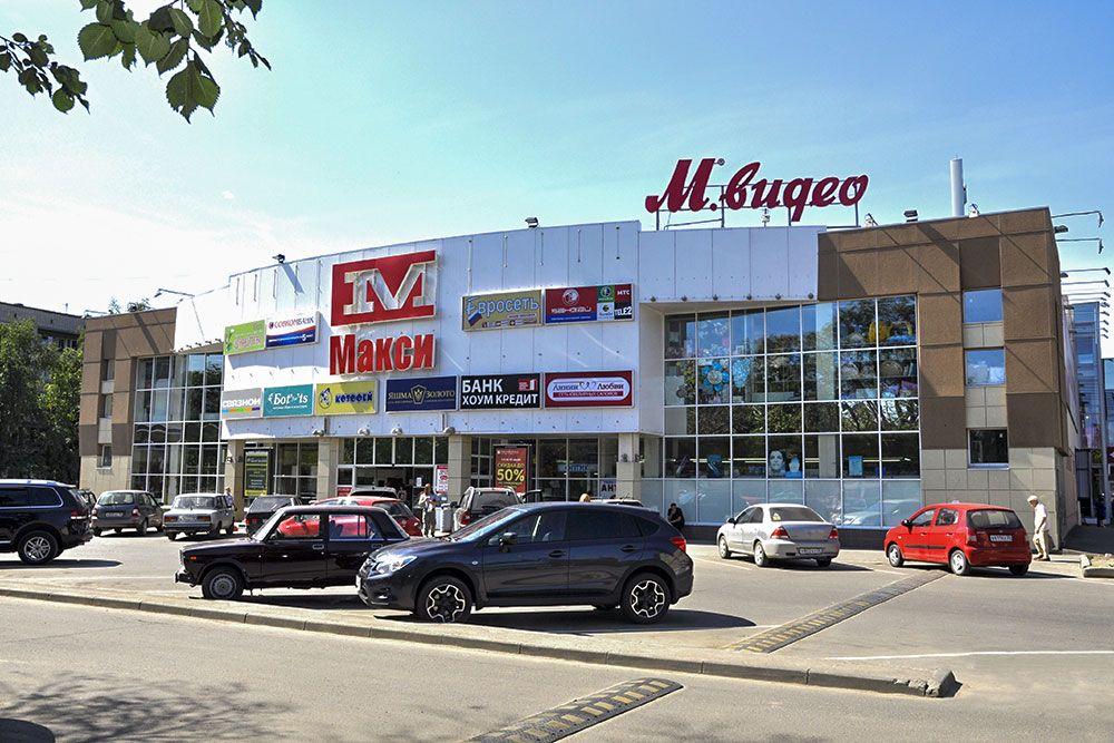 ТЦ Макси