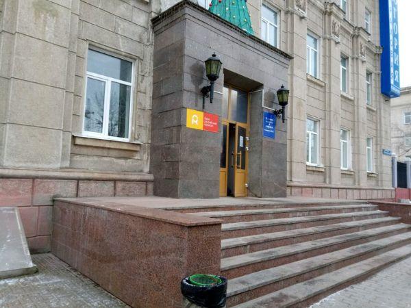 Бизнес-центр на проспекте Ленина, 81