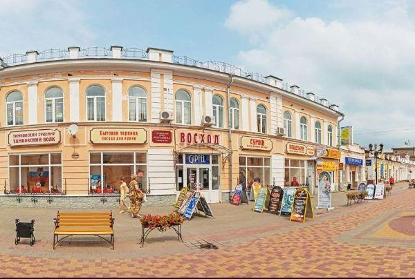 Торговый дом Восход