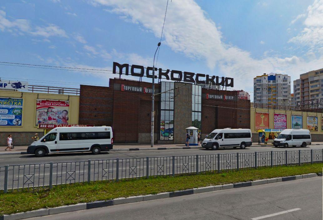 Коммерческая недвижимость в центре моск коммерческая недвижимость аренда новокузнецк