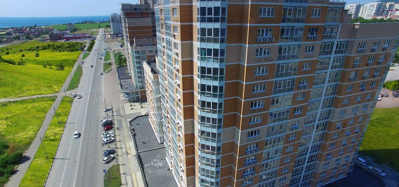 купить квартиру в ЖК ул. Ленина