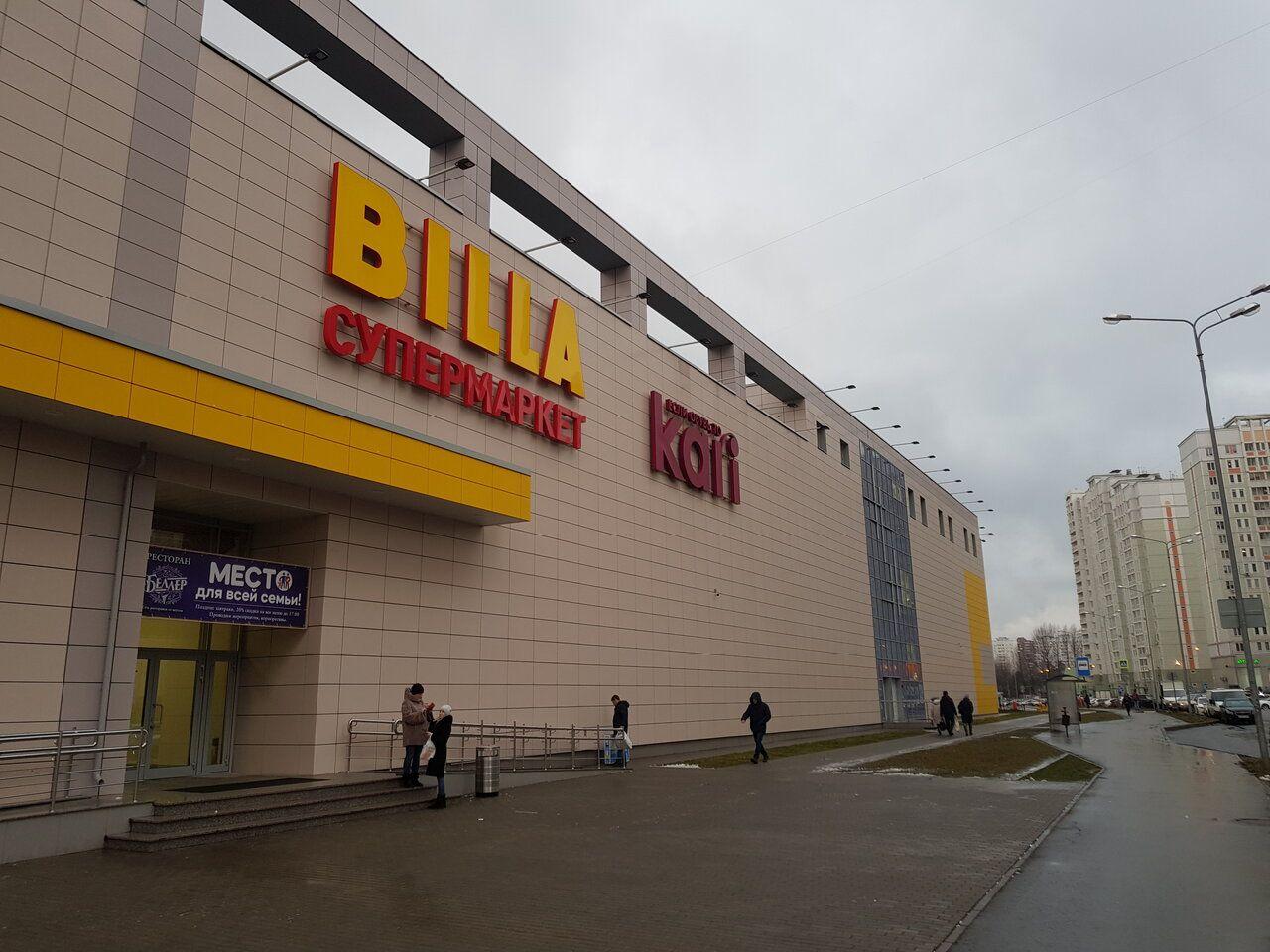 продажа помещений в ТЦ Конфитюр