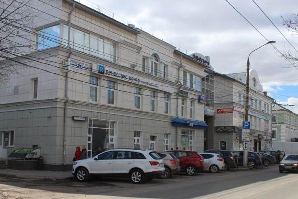 Торгово-офисный комплекс Аврора