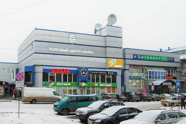 Торговый центр Барк