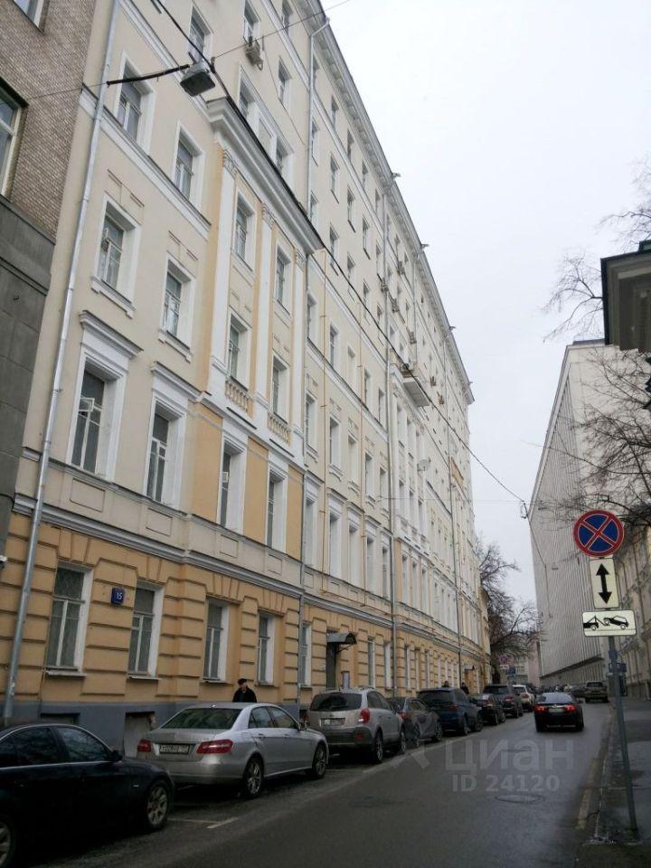 Коммерческая недвижимость Староваганьковский переулок недвижимость коммерческая офисы