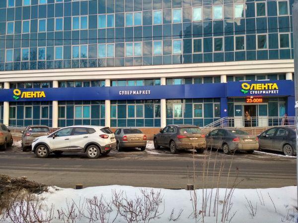 Торгово-офисный комплекс Айсберг