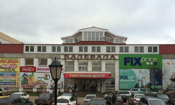 Торговый центр Калевала