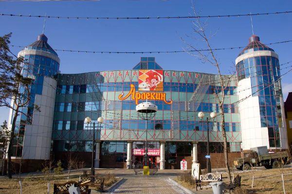 Торгово-развлекательный центр Арлекин