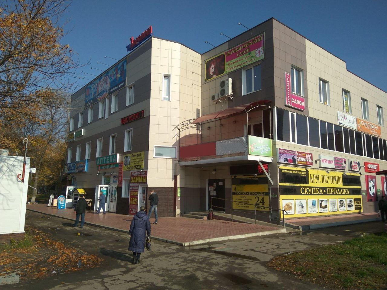 Коммерческая недвижимость в ульяновске продажа аренда офиса у физ лица проводки в 1с