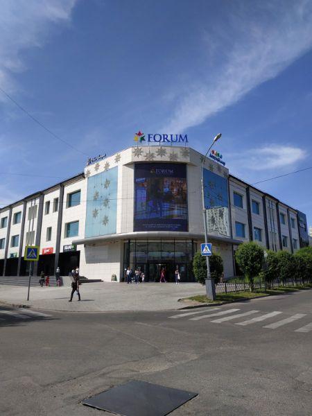 Торгово-развлекательный центр Forum (Форум)