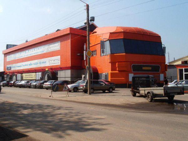 Специализированный торговый центр Фура