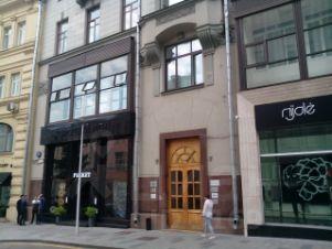 статьи аренда офисов в москве